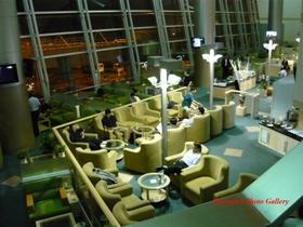 Vietnam 2008 flight