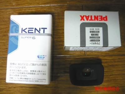 _digital_images_2008_10_23_p1000380[1]