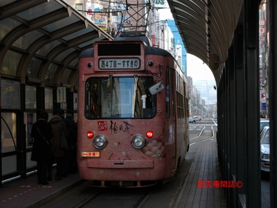 _digital_images_2008_11_30_imgp0143[1]