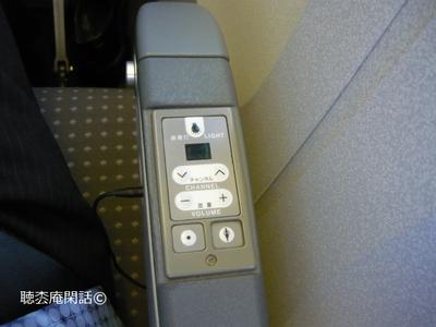 _digital_images_2008_12_03_p1010008[1]
