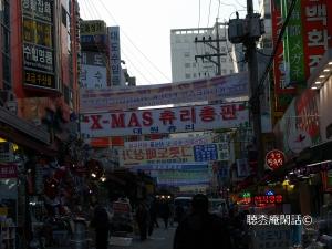 _digital_images_2008_12_14_imgp0028[1]