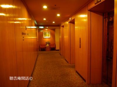 _digital_images_2008_12_15_imgp0107[1]