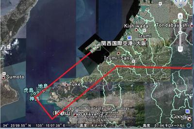 _digital_images_2008_12_29_kanku[1]