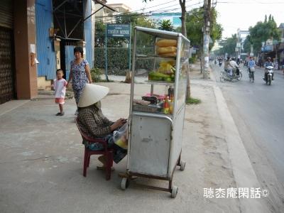 Vietnam 2009 morning