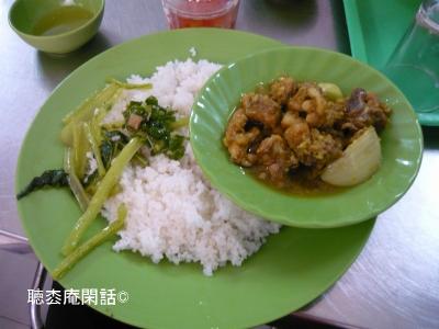 Vietnam 2009 lunch