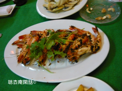 Vietnam 2009 dinner