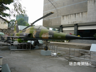 Vietnam 2009 war museum