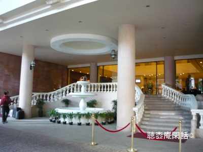 Vietnam 2009 DUXTON hotel