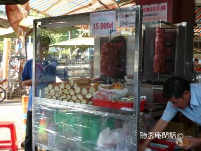 Vietnam 2009 bread