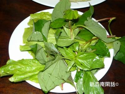 vietnam 2009 dinner Quan An Ngon