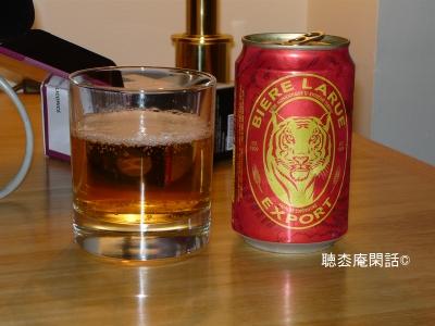 Vietnam 2009 beer