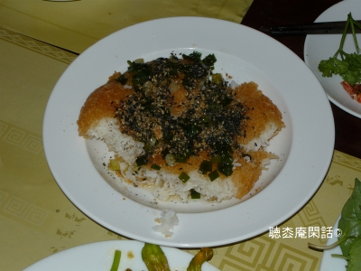 Vietnam 2009 dinner Com Nieu Sai Gon