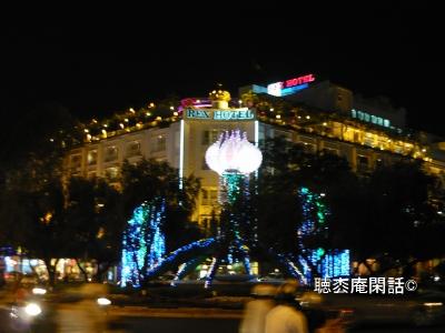 Voietnam 2009 night town
