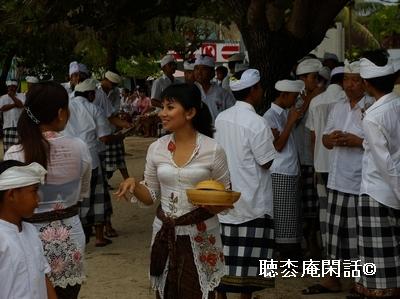 2009 Bali festival