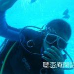 2006年バリ島随懐録 - Vol.7  ダイビング –