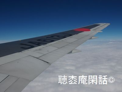 台湾 2009 JAL