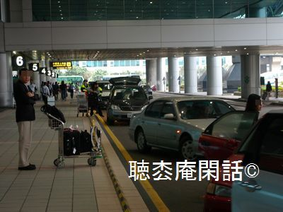 taiwan TPE airport