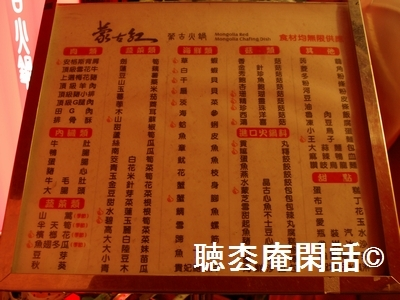taiwan 火鍋