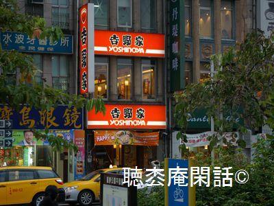 _digital_images_2010_11_20_imgp0239[1]