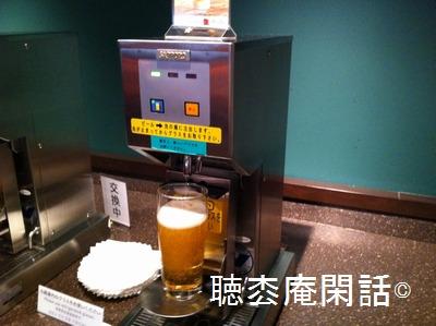 2012 around japan HND