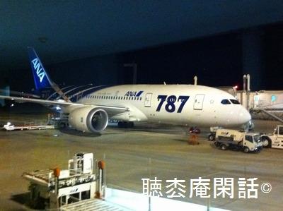 2012 around japan HKD B787