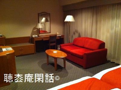 JAL City hotel hiroshima
