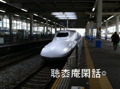 JR西日本 新幹線