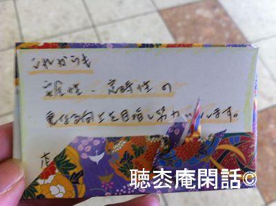 _digital_images_2012_02_11_imgp0164[1]