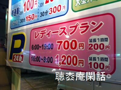 _digital_images_2012_03_20_imgp0269[1]
