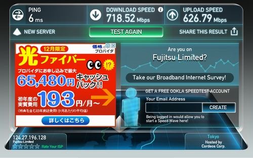 speedtest01