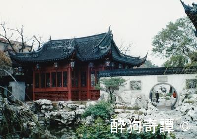 19920323_008[1]