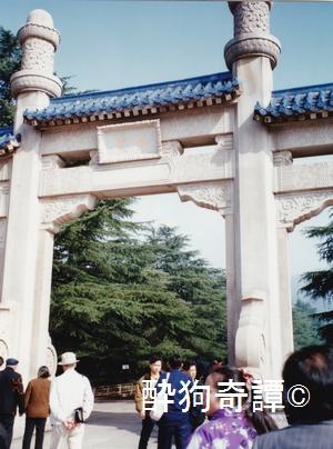 南京・中山陵