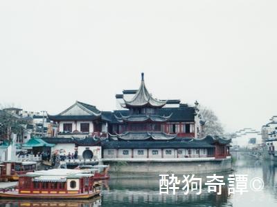 南京・孔子廟
