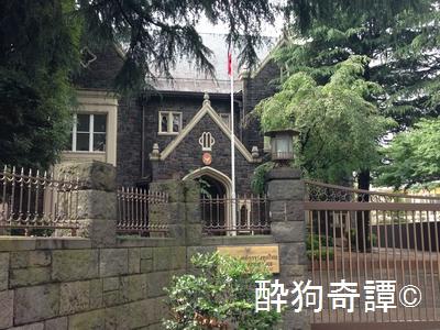 旧濱口儀兵衛邸(タイ大使公邸)