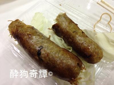 JATA旅博 2013 -各国ブース編-