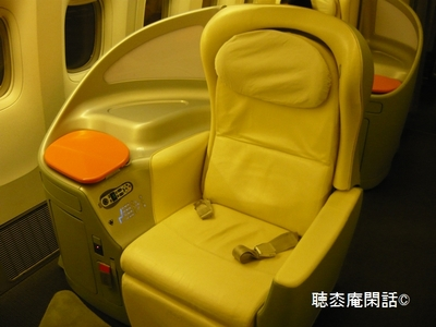 NRT-ITM JAL B777-200