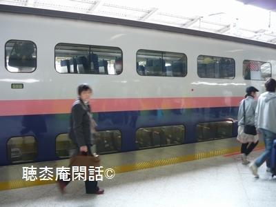 JR東日本の新幹線