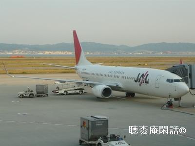 JL103 HND-ITM B777-200 JL186 KIX-HND 737-800