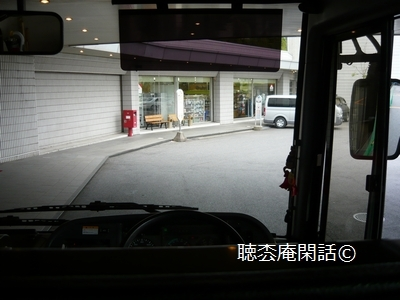 ホリデイ・イン東武成田
