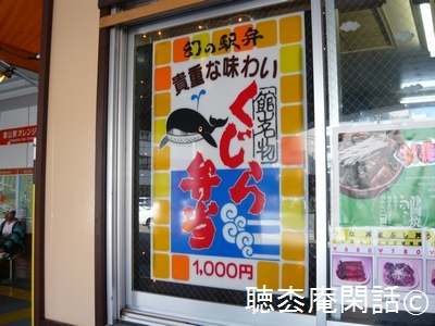 _digital_images_2009_10_13_20091010_084[1]