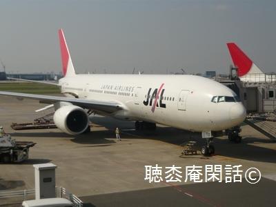 JL115 HND-ITM B777-200 JA772J