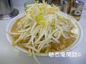 ラーメン大(千葉県我孫子市)