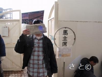 _digital_images_2009_12_28_pc270049[1]