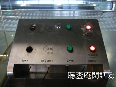 CAN 広州白雲国際空港