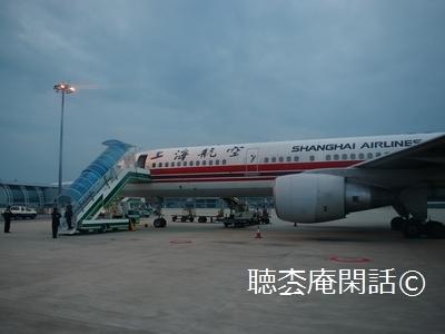 FM9350(B757-200) 上海航空