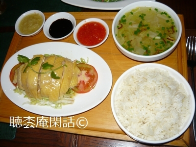 三亜 dinner