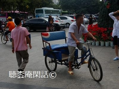 三亜 Bike taxi