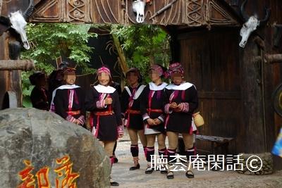 三亜・檳椰谷民俗村