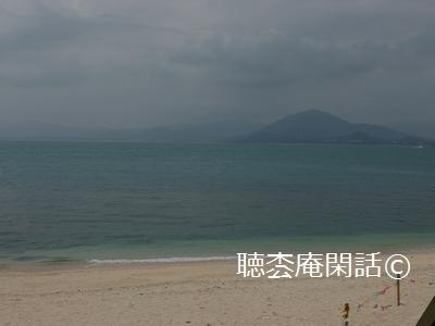 三亜・西島