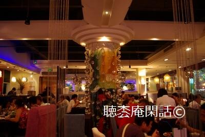 _digital_images_2010_01_31_20100102_158[1]
